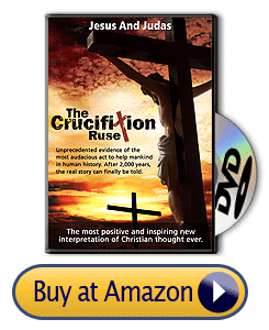 Crucifixion Ruse DVD
